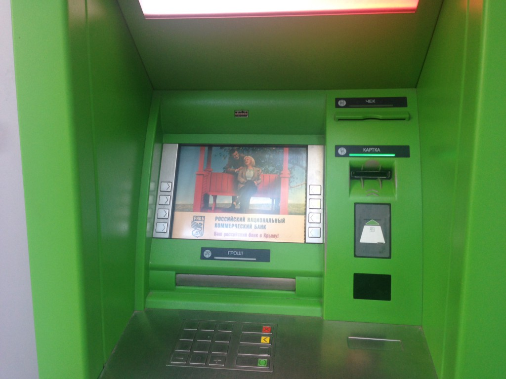 privatbank (2)