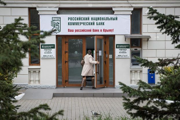 Гид по крымским банкам