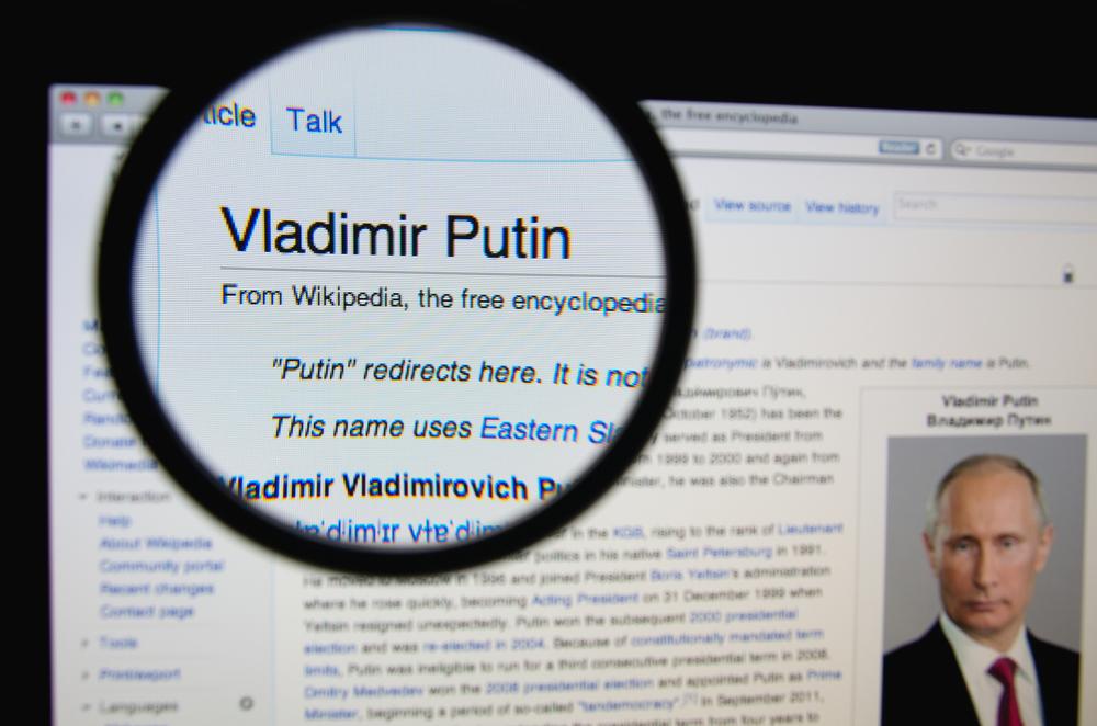 Как в украинских госструктурах переписывают Википедию