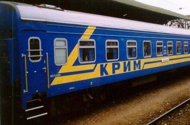 «Укрзализныця» будет бесплатно вывозить граждан из зоны АТО и Крыма