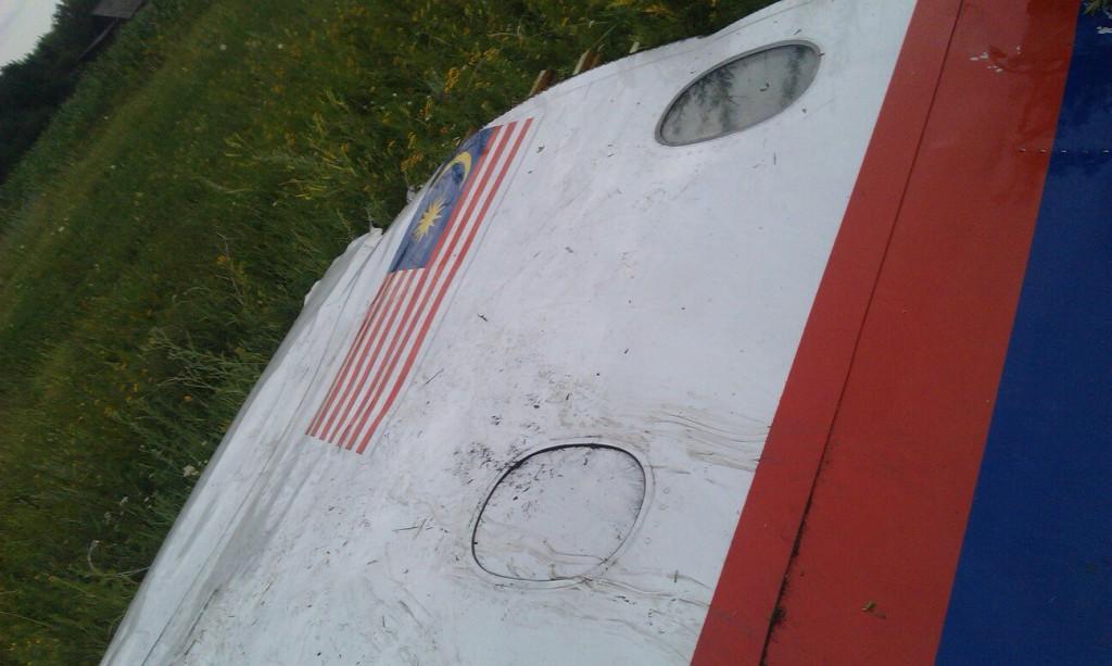 «Черные ящики» с малазийского Boeing-777 доставили в Великобританию