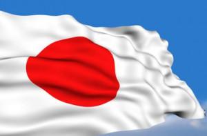 В Японии новый состав правительства