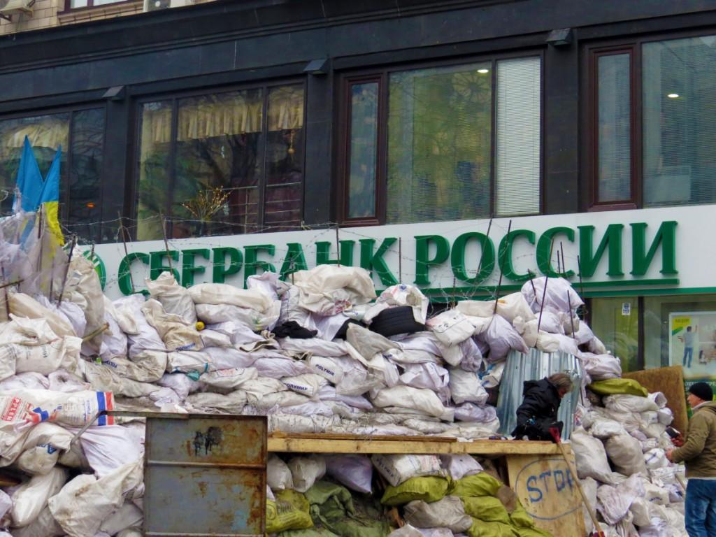 «Сбербанк» не хочет продавать бизнес в Украине