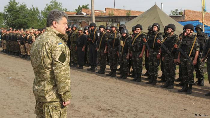 В гостях у Президента України