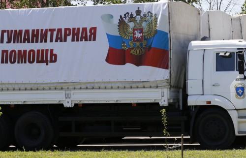 Украина примет гуманитарную помощь РФ в Харьковской области