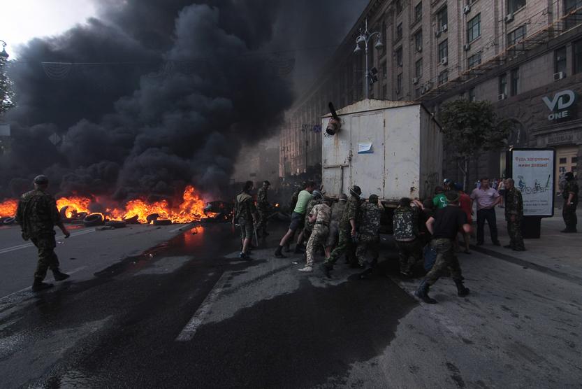 В Киеве возле Украинского дома произошел взрыв
