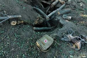 Газета  «Псковская губерния» сообщила о гибели роты десантников в Украине