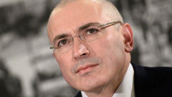 Ходорковский призвал россиян выступить против войны с Украиной