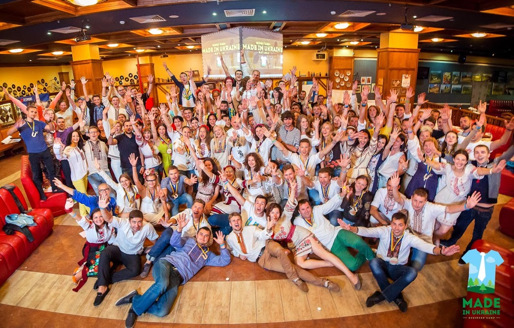 Business camp Made in UA 2014 summer (6)