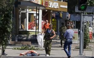 В Донецке боевики обстреляли центр города. Фото