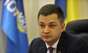 ГПУ начала расследование в отношении депутата Горохова