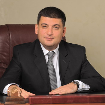 Гройсман предложил «амнистировать» бизнес времен Януковича