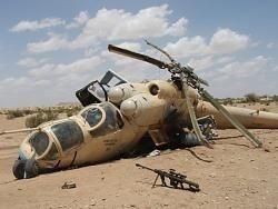 Террористы сбили украинский вертолет Ми-24: экипаж погиб