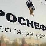 Шредер переизбран главой совета директоров Роснефти