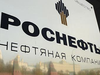 «Роснефти» отказали в 1,5 трлн рублей господдержки