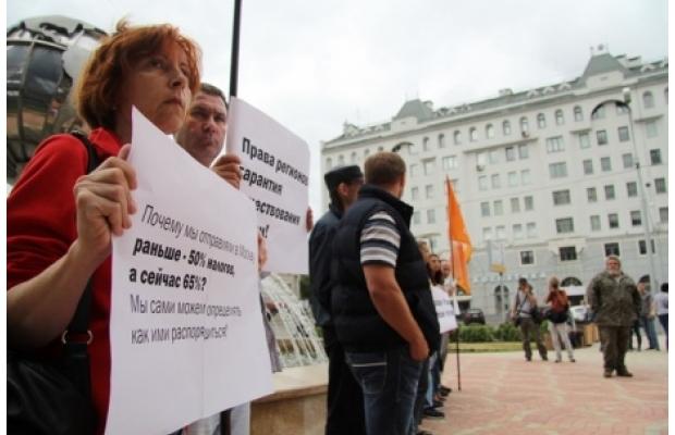 В России сорвали марши за федерализацию Сибири и Урала