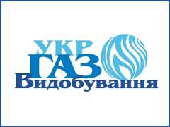 Украина запускает шесть нефтегазовых месторождений