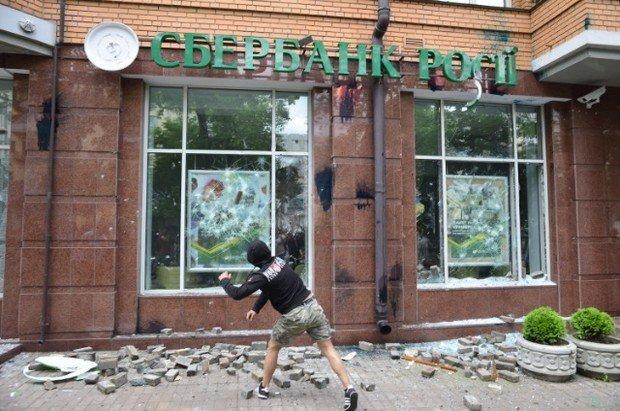 nacionalisty-razgromili-kievskiy-ofis-sberbanka-rossii_2
