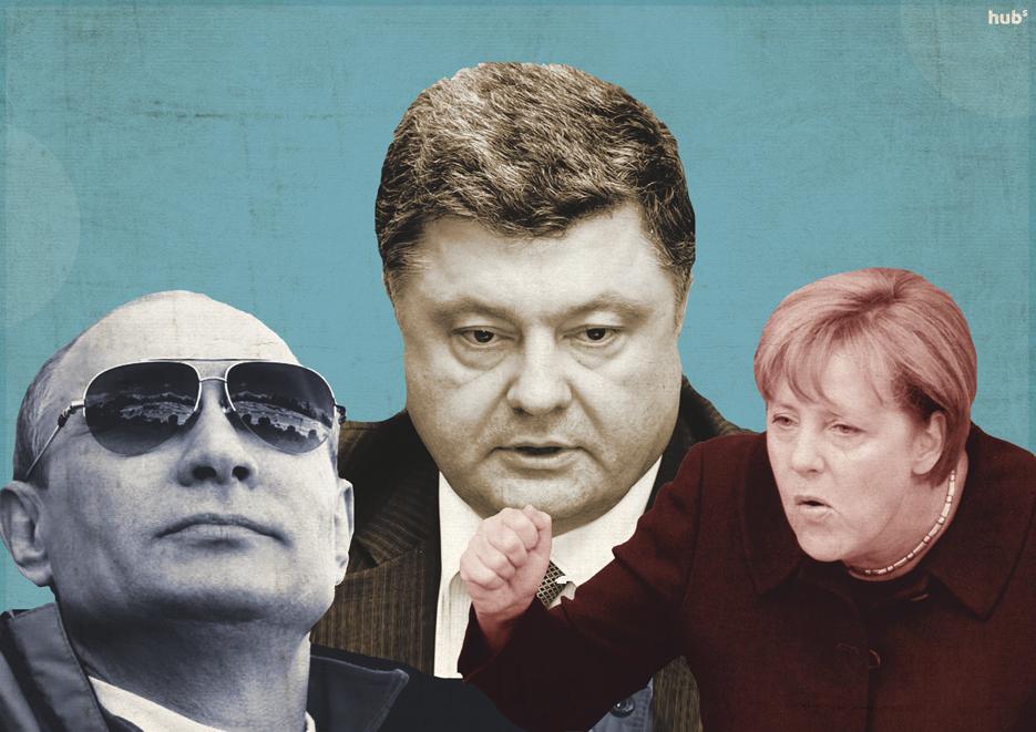 «После переговоров в Минске ситуация выглядит еще хуже»