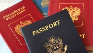 На Прикарпатье трех чиновников уволили за двойное гражданство