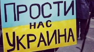 Россияне собираются на акцию протеста против войны с Украиной