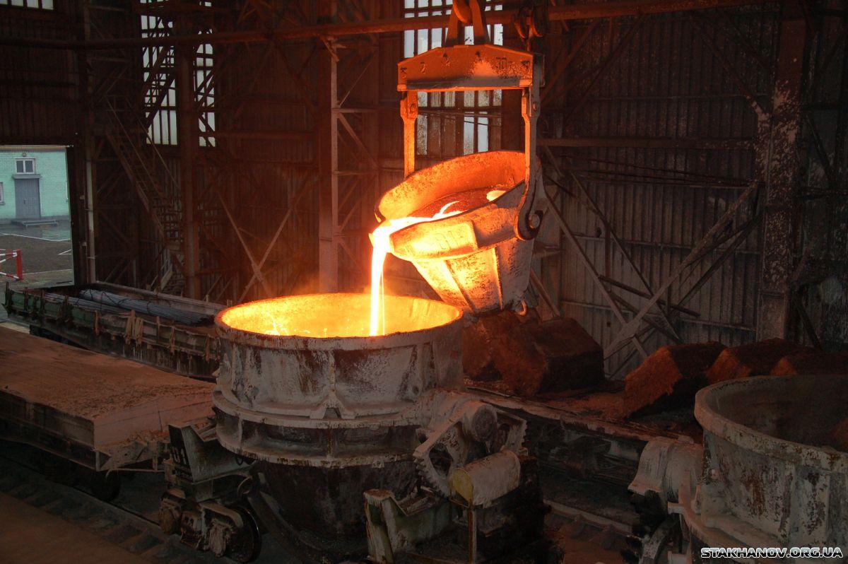 Фото: Стахановский ферросплавный завод
