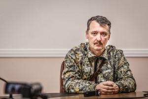 Стрелков сложил полномочия министра обороны ДНР