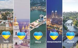 Как Украина будет отмечать День Независимости