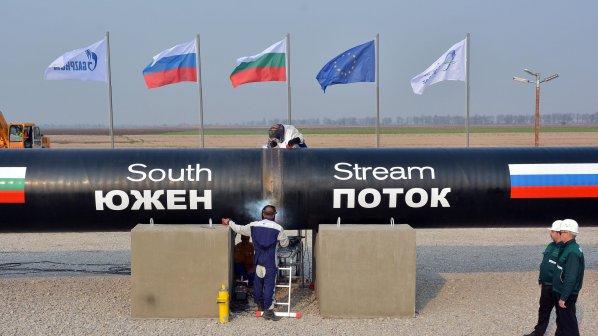 ЕС намерен запретить строительство «Южного потока»
