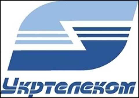 Власти Севастополя ввели в городе режим чрезвычайной ситуации. Документ