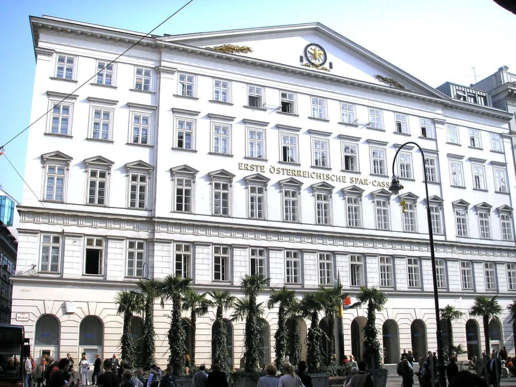Затишок у Відні