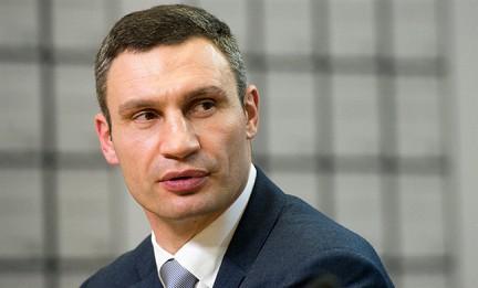 Кличко: Киев - на грани банкротства