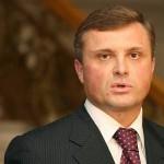 Нардеп Левочкин проходит по делу о незаконном обогащении