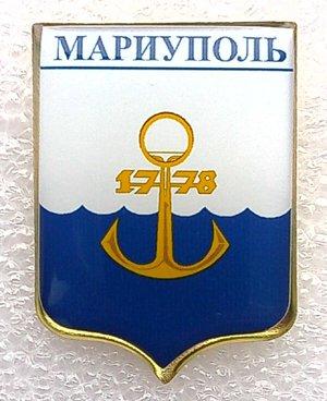 Батозский: Боевые действия в черте Мариуполя не проводились и не проводятся