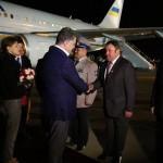 Кувейтских инвесторов пригласили кприватизации вУкраине