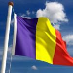 Румыния не признает выборы президента РФ