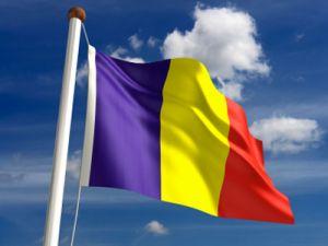 В Румынии снова более 1300 заболевших на COVID-19 за сутки