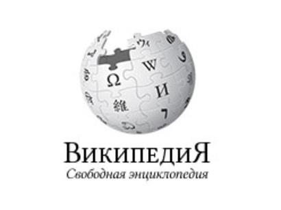 РФ намерена внести в
