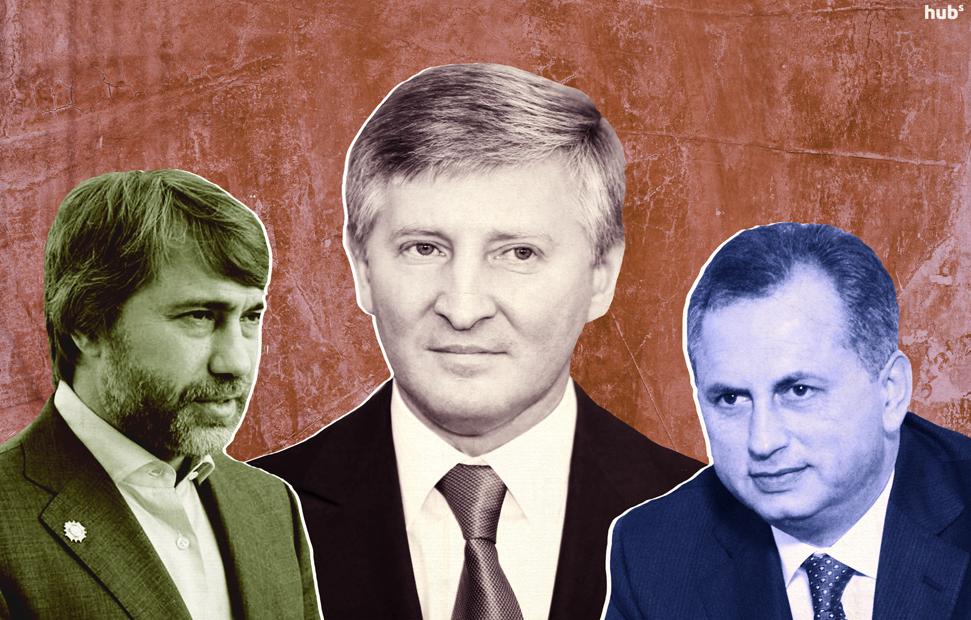 Ахметов и Коломойский начали сражение за Восток