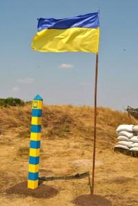 Ратифицировано соглашение с Молдовой о пограничном контроле