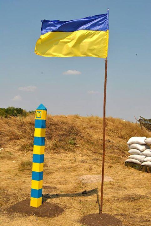 Украина начала укреплять границу с РФ