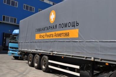 В Луганской области исчез гуманитарный груз Ахметова