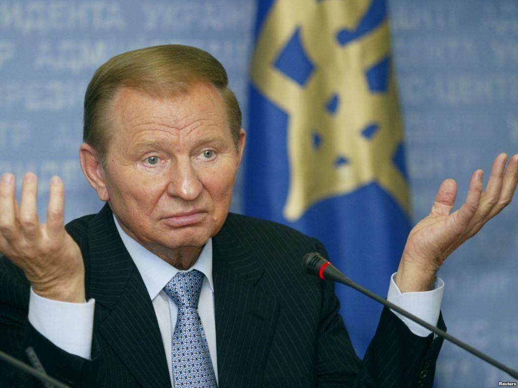 Леонид Кучма: