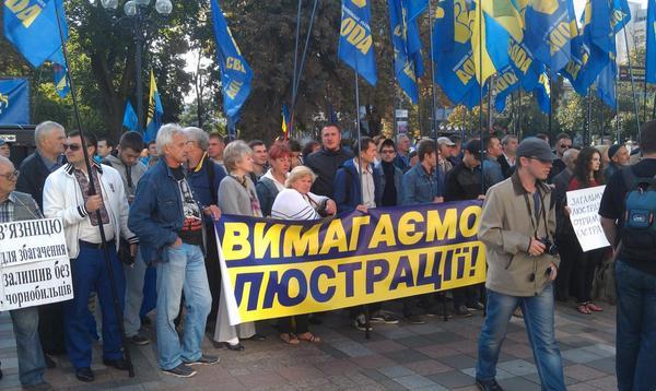 Через десять дней в Украине начнется «трудовая люстрация»