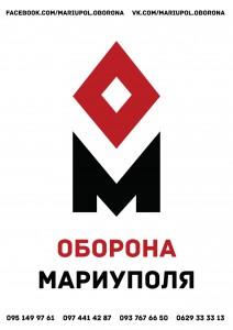 mariup3