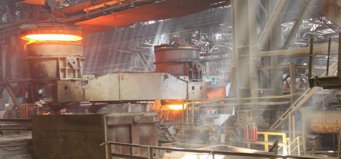 Молдавский металлургический завод