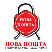 «Новая Почта» открыла в Молдове четыре филиала
