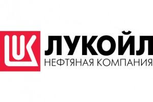 Санкции действуют: «ЛУКОЙЛ» просит о господдержке