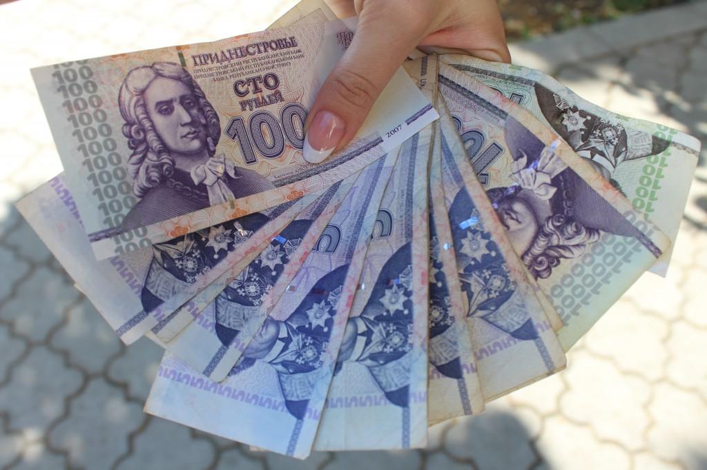 Фото: mandruemo.com