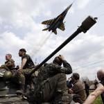 Военная операция на Донбассе